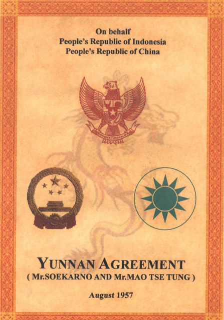 YUNNAN AGREEMENT 1/5