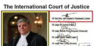 DAY 2h JORDAN AWN SHAWKAT AL KHASAWNEH SIGNED IN 2007 AS THE VICE-PRESIDENT OF THE INTERNATIONAL COURT OF JUSTICE THE ACCOUNTS WITH LARGE AMOUNTS IN USD USD AND 198 STATES ... !!! global trusts